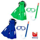 《Bestway》兒童浮潛/潛水套裝組(69-23797)-顏色隨機出貨 (剩1件)