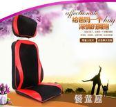 按摩椅 3D全自動豪華頸椎腰部靠墊家用全身按摩器電動按摩椅子老人按摩椅 QQ4565『優童屋』