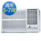 【SAMPO聲寶】5-7坪 CSPF 右吹變頻窗型冷氣AW-PC36D