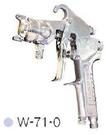 最新 2013 STAR 星牌 S-710-21G 1.3mm 六孔 噴槍 附400cc 噴槍杯 油漆噴槍 星牌噴槍 MIT 台灣製造