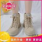 馬丁靴 女秋冬季新款英倫風百搭瘦瘦棉鞋加絨厚底雪地短靴子 限時優惠