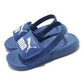 Puma 涼拖鞋 Popcat 20 Backstrap AC 小童鞋 涼鞋 藍 白 0-4歲【ACS】 37386206