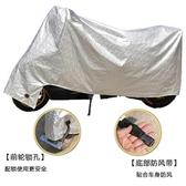 (快速)機車雨衣 電動車車衣車罩防曬防雨遮陽隔熱摩托車車衣防塵加厚電瓶車遮雨罩