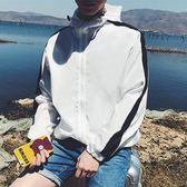 男士防曬衣男個性韓版港風bf夏天外套青少年超薄修身薄款甲克 奇思妙想屋