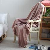 辦公室午睡毯夏季北歐ins風空調流蘇披肩毯子單人沙發蓋毯小毛毯 Gg1880『優童屋』