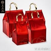 加高雙層生日蛋糕4寸6寸8寸10寸保溫冷藏保冷保鮮袋鋁箔袋包『蜜桃時尚』