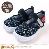 童鞋 台灣製史努比授權正版兒童布鞋 幼兒園鞋 魔法Baby