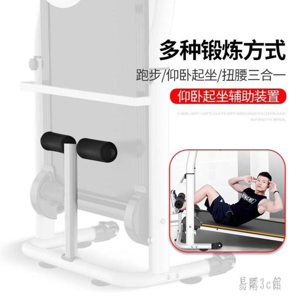 時尚家用款跑步機 加長小型簡易超靜音迷你走步機 運動健身器材 CJ5750『易購3c館』