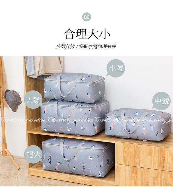 【牛津布收納袋小號】棉被衣物手提袋 整理袋 搬家袋 購物袋 批貨袋 托運袋 防潑水旅行袋 行李袋