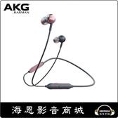 【海恩數位】AKG Y100 Wireless 無線藍牙 耳道式耳機 粉色