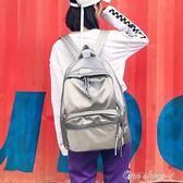 後背包 時尚潮流尼龍後背包正韓大容量學院風防水學生背包百搭港風書包女 『全館免運』
