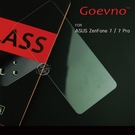 Goevno ASUS ZenFone 7 / ZenFone 7 Pro 玻璃貼 9H硬度 螢幕玻璃膜 鋼化膜 非滿版
