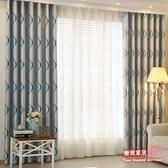 窗簾 全遮光布料北歐簡約客廳遮陽布隔熱掛鉤臥室防曬【快速出貨】
