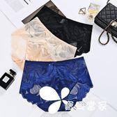 內褲 4條裝內褲女蕾絲性感鏤空超薄透明女士內褲冰絲無痕中腰三角褲頭
