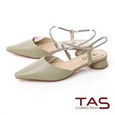 TAS質感羊皮水鑽繫帶尖頭涼拖鞋-薄荷綠