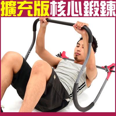 驚猛複合式健腹機(擴充版)5五分鐘仰臥起坐板.伏地挺身器.全方位提臀健腹器專賣店【SAN SPORTS】
