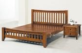 【石川家居】SN-3-3 瑪吉6尺雙人床架 (不含床頭櫃與其他商品) 台北到高雄搭配車趟滿3000免運費含