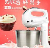 打蛋器 家用自動台式烘焙奶油攪拌機電動小型打奶機攪蛋機