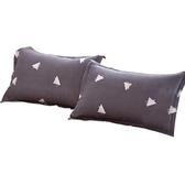 信封式枕套48X74單個裝成人枕頭套單個 LQ4511『科炫3C』