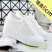 雙12鉅惠 2018新款內增高小白鞋女學生松糕坡跟百搭休閒鞋運動秋季厚底女鞋 東京衣櫃