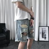 2020夏季新款破洞牛仔短褲男韓版寬鬆百搭五分褲港風ins中褲 陽光好物