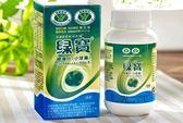 三多 綠寶 綠藻片小球藻360粒【德芳保健藥妝】