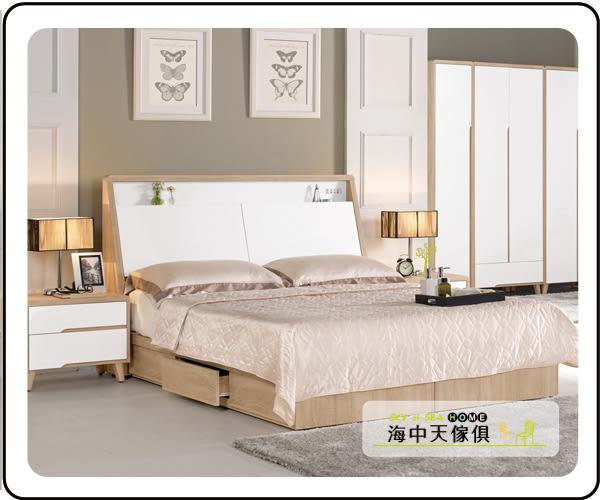 {{ 海中天休閒傢俱廣場 }} F-23 摩登時尚 床組系列 609-1 伯妮斯5尺被櫥式雙人床(不含床墊)