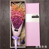滿天星ins禮盒情人節禮品女朋友生日禮物 ZB153『美鞋公社』