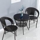 籐椅三件套陽臺小桌椅茶幾籐椅子靠背椅簡約庭院休閒戶外桌椅組合 LX 【99免運】