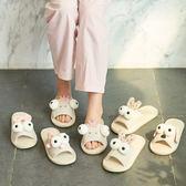 棉拖鞋 可愛卡通室內涼拖鞋女防滑兒童棉麻家居鞋男居家情侶亞麻拖鞋夏季 歐萊爾藝術館