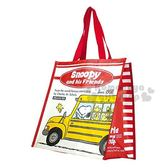 〔小禮堂〕史努比 方型不織布尼龍購物袋《L.米紅.公車站》棉被袋.肩背袋 4548626-07959