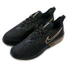 Nike 耐吉 NIKE AIR MAX...