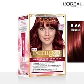 巴黎萊雅優媚霜三重護髮染髮霜 6.66 楓葉紅