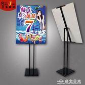 KT板展架 pop支架不銹鋼海報架展板展示架斜面立牌展架廣告展示架  台北日光