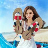 麻繩紋底女士人字拖 夏季防滑平底夾拖涼拖鞋平跟沙灘鞋正韓
