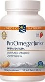 北歐天然 愛Q魚油加強膠囊 90粒(最安心的兒童魚油) 專品藥局【2010011】