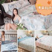 精梳棉(60支) D1雙人床包三件組 多款可選 柔感度再升級 台灣製
