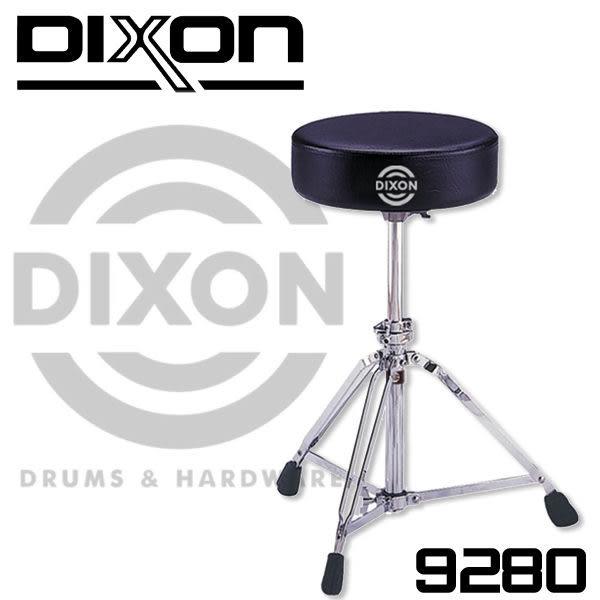 【非凡樂器】DIXON PSN9280 台製鼓椅 / 微調固定式 / 加贈鼓棒