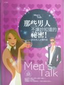 【書寶二手書T1/兩性關係_KDL】那些男人不讓妳知道的祕密_崔成銀