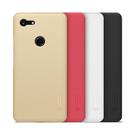 【愛瘋潮】NILLKIN Google Pixel 3 XL 超級護盾保護殼 硬殼 手機殼 背殼 鏡頭保護