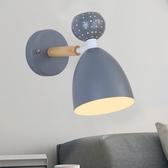 壁燈臥室北歐簡約背景墻創意led墻壁燈