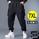 大碼工裝褲男秋冬款運動寬鬆休閒長褲子【左岸男裝】