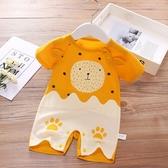嬰兒連身衣服夏季短袖8網紅5可愛7薄款4個月女寶寶套裝純棉夏裝男 滿天星