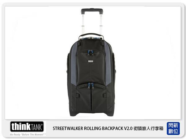 【0利率】thinkTank 創意坦克 StreetWalker Roller V2.0 滾輪 拉桿 雙肩 後背包 SW497 TTP497