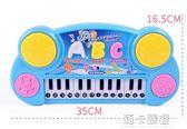 可充電音樂拍拍鼓電子琴嬰兒童早教益智玩具小鋼琴男女孩01-2-3歲igo  莉卡嚴選