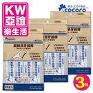 【COCORO樂品】扁細滑牙線棒(單支包) 3包|潔牙 齒間清潔 外出攜帶 便攜 台灣製