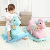 搖搖馬塑料兒童玩具木馬加厚室內小木馬MJBL
