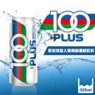 100PLUS 氣泡式運動飲料 325ml/瓶