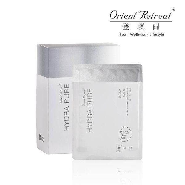 【Orient Retreat登琪爾】蠶絲水合面膜 Hydra Pure Facial Mask (10片/盒)