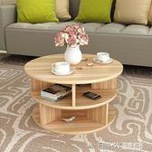 茶几簡約現代北歐圓形創意客廳儲物臥室床邊櫃邊几組裝陽台小桌igo 溫暖享家